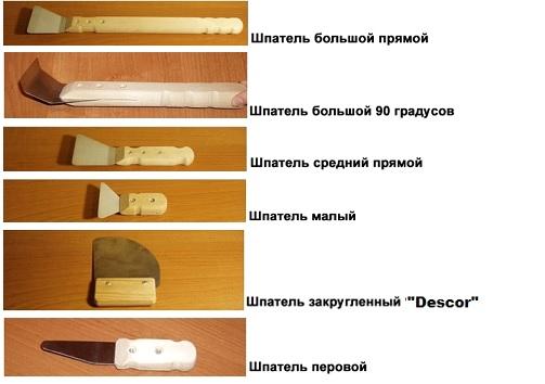 Секционные ворота своими руками: установка и ремонт 46