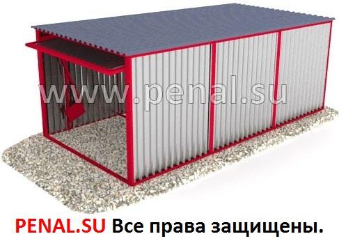 Металлические гараж ракушка купить гараж первый микрорайон хабаровск